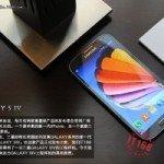 Samsung Galaxy S4 прямая онлайн трансляция