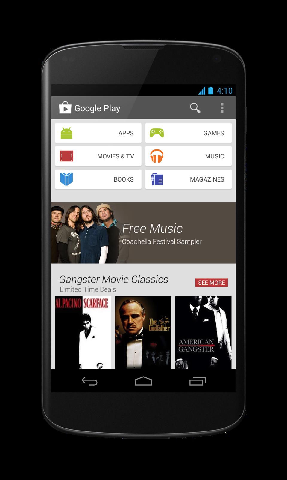 Новый Google Play