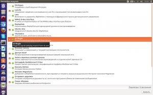 Rhythmbox vk plugin